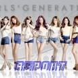 Nombre: Girls' Generation: 소녀시대 (Sonyeo Shidae) en Corea 少女時代 (Shoujo Jidai) en Japón, China y Taiwán. Número de Integrantes: 9 chicas. Debut: 5 de agosto de 2007. Origen: Corea del […]