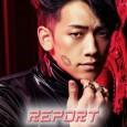 RAIN Nombre artístico: Rain / Bi (비) Nombre verdadero: Jung Ji Hoon (정지훈) También conocido como: Occidente: Rain Japón: Pi China: Yu Profesión: Cantante, Actor, Modelo, Bailarín y Productor Fecha […]
