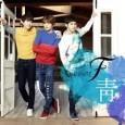 """Infinite F es una sub unidad del grupo coreano Infinite. El sub grupo especial,INFINITEF, realizo su debut coreano. El grupo debuto con el lanzamiento de su video musical – """"Heart […]"""
