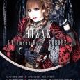 ¡Primer tour mundial de HIZAKI! HIZAKI tocará canciones de Jupiter, Versailles y HIZAKI grace project durante el tour. Las primeras fechas anunciadas son en: – 25 de mayo del 2015 […]