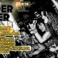 Thundermother presentarán su segundo álbum en España el próximo mes de Octubre Todos los días seguimos la intensa actividad de Thundermother en sus redes sociales. Actualmente están trabajando duro grabando […]