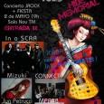 HIDE MEMORIAL – Concierto conmemorativo por el aniversario de la muerte del guitarrista japones Hide Matsumoto. MPP48 y Jun Petrucci desde Japón!! No os lo perdáis! En honor al difunto […]
