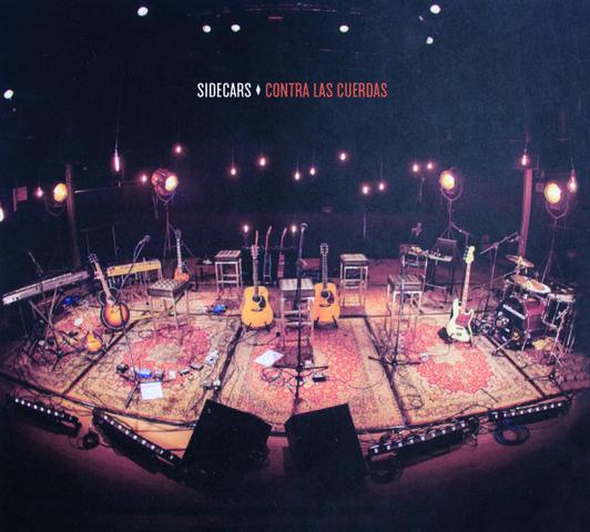 Sidecars_Contra-las-cuerdas_CD-600x541