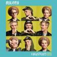 Benjamin, el artista finlandés del momento, entra directo al Nº3 de la lista de ventas con su álbum debut FINGERPRINTS. El joven artista regresará a España con su gira-presentaciónel día […]
