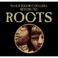 """LOS HERMANOS CAVALERA INTERPRETARÁN ÍNTEGRAMENTE SU DISCO """"ROOTS"""" EN BILBAO, MADRID Y BARCELONA Max e Iggor Cavalera, fundadores de Sepultura, celebran este año el 20º aniversario de su disco """"Roots"""", […]"""
