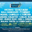 Cartel definitivo Chanquete World Music 2017 La organización del Chanquete World Music 2017 cierra el cartel definitivo de la segunda edición del festival malagueño con la incorporación de Miguel Campello. […]