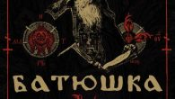 """BATUSHKA + NOCTEM Madrid Sala Caracol 23/09/2018 """"Los himnos de Dios son más metaleros que cualquier música de Black Metal satánico"""". Esta lapidaria frase aparecida en You Tube, aunque seguramente […]"""
