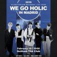 Las entradas para el 2019 PLANETARIUM RECORDS 1ST TOUR «WE GO HOLIC» IN MADRID están ahora a la venta! Consigue tus entradas a través del siguiente enlace: •Madrid :https://mmt.fans/aN0Y/ […]