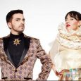 """MIRANDA! El dúo argentinode electropop visita España de la mano de EO!Música en el mes de marzo y actuará en tres ciudades: Barcelona """"Festival Paral-lel"""", Valencia Sala Jerusalem y Madrid […]"""